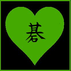 Groene Hart Go