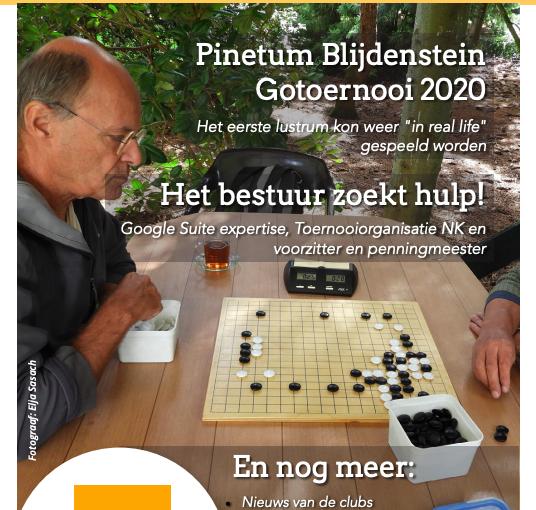 GHG leden spelen in Hilversum